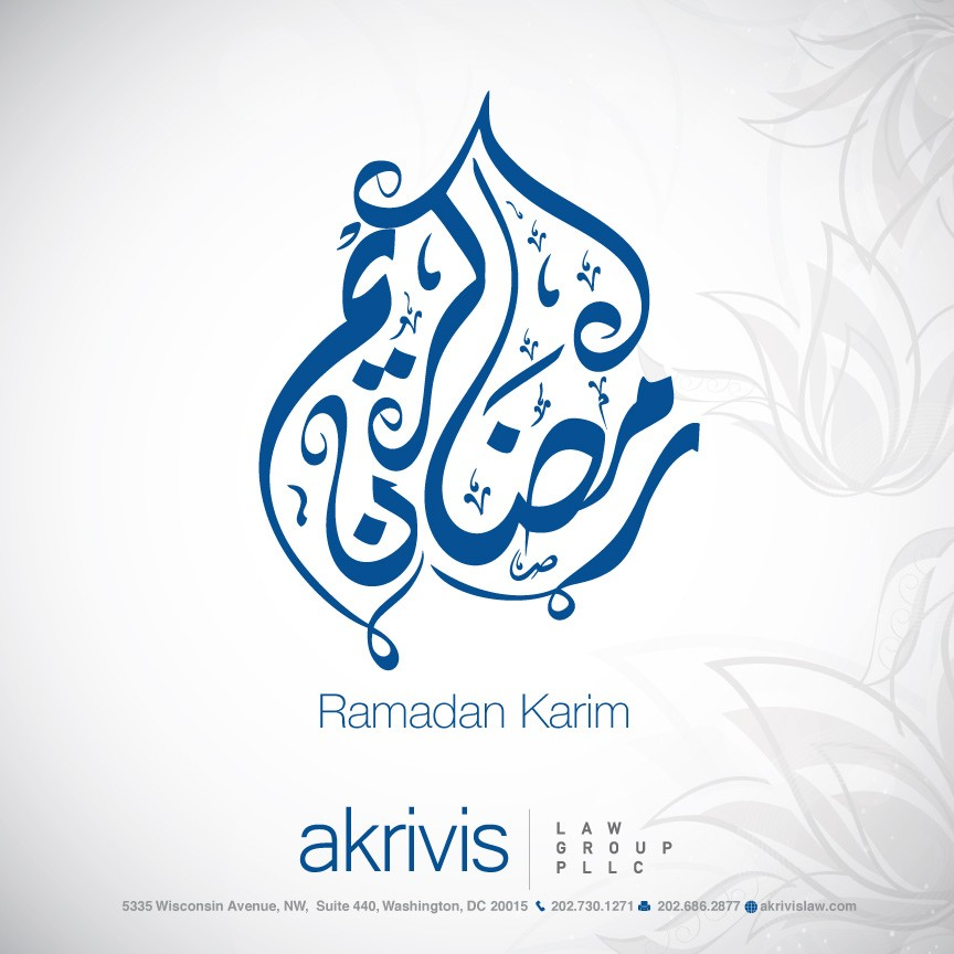 Ramadan greetings akrivis law group pllc akrivis ramadan 2013 m4hsunfo