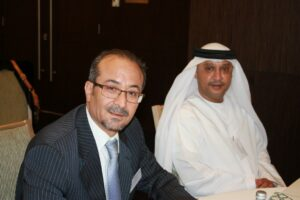 Abu Dhabi Event
