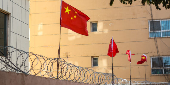 Xinjiang Compliance Issues